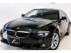 BMW630i後期 ブラックレザー HDDナビ LEDライト