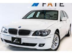 BMW740i コンフォートPKG サンルーフ ベージュレザー