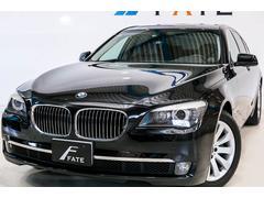 BMW740i コンフォートP 左H 黒革 電動トランク HDD