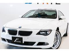 BMW630i後期 電動サンルーフ 黒革 アルピン20AW HDD