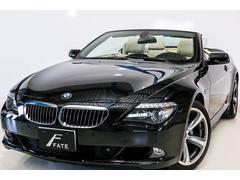 BMW650iカブリオレ後期 電動オープン ベージュ革 電子シフト