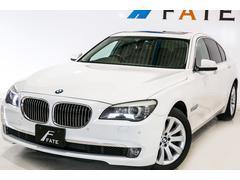 BMW740i サンルーフ コンフォート プラスP ワンオーナ