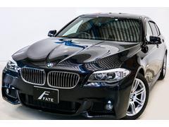 BMW523i Mスポーツパッケージ ワンオーナー ターボエンジン