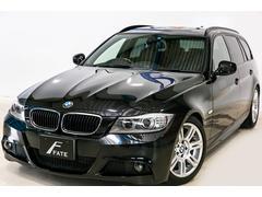 BMW320iツーリング Mスポーツ 後期型 最長2年保証可