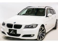 BMW320iツーリング ハイラインパッケージ サンルーフ 黒革
