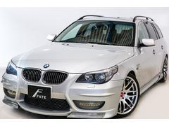BMW525iツーリングハイライン エナジーコンプ 最長2年保証可