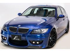 BMW323i ENERGYコンプリートカー 最長2年保証可