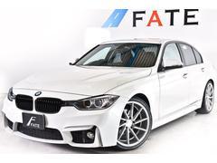 BMW320d M3タイプエアロ ダウンサス 最長2年保証可
