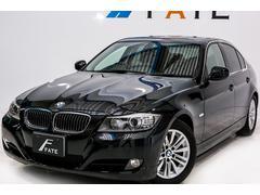 BMW325i ハイラインパッケージ 黒革シート 最長2年保証可