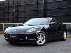 RX−8タイプE ワンオーナー車 革シート 1年保証付き
