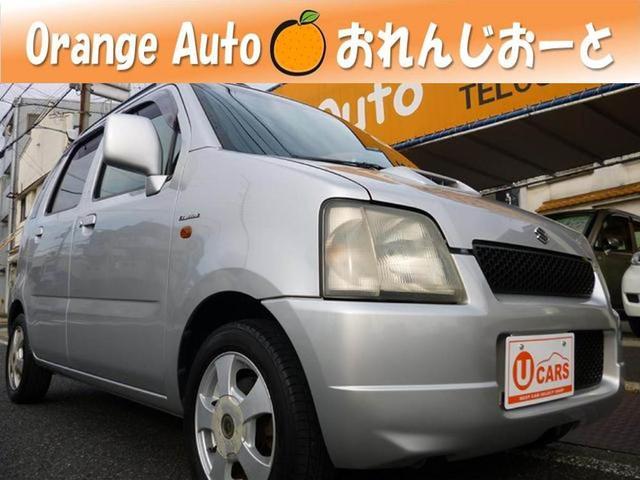 ユーチューブ、YouTube 動画あります♪『 ユーチューブ ワゴンR オレンジオート 尼崎 』 にて検索願います