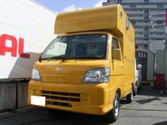 ハイゼットトラック エアコン・パワステ スペシャル 移動販売車(ダイハツ)