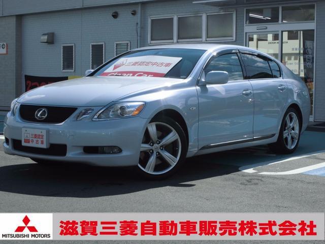 レクサス GS GS430 (車検整備付)