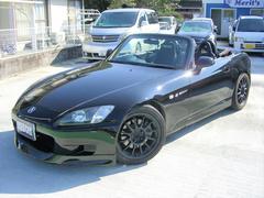 S2000ガラス幌 車高調 アルミ マフラー レカロ LSD ラジエタ