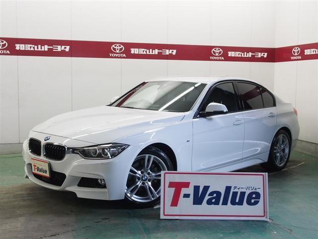 BMW 3シリーズ 320i Mスポーツ HDDナビ (検29.10)
