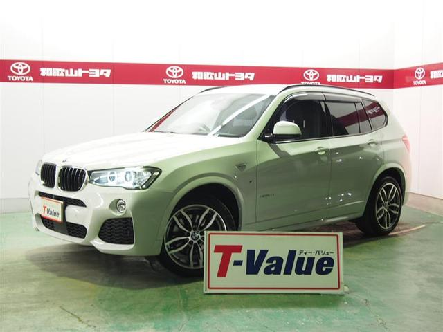 BMW X3 xDrive 20d Mスポーツ HDDナビ (検3...