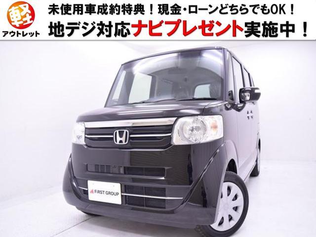 ホンダ N BOX G SSパッケージ 電動スライドドア ETC ...