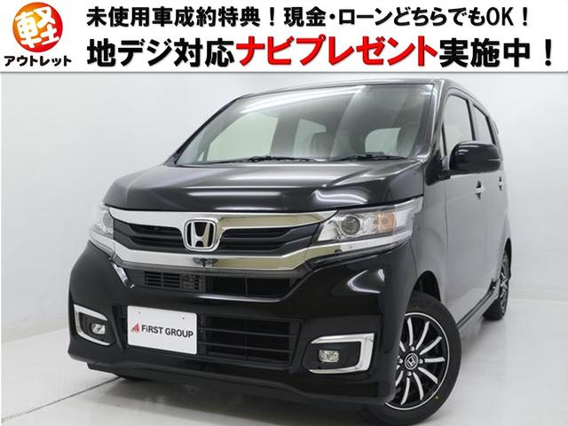 ホンダ N−WGNカスタム G 社外ナビ 地デジTV 後期モデル ...
