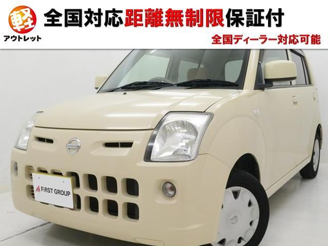 日産 ピノ S 純正CD キーレス フル装備 全国対応保証付 (検...
