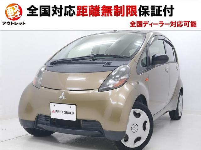 三菱 アイ M ワンオーナー禁煙 HDDナビ ETC 車検受渡し可...