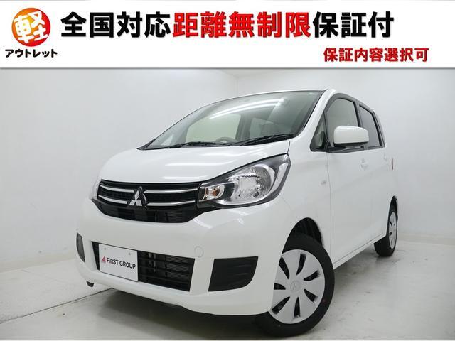 三菱 eKワゴン Mシートヒーター・ナビプレゼント特典・メーカー保...