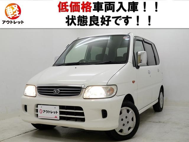 ダイハツ CL 低価格車両!!!