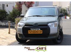 PapaMama CAR'S・トヨタ プロボックス Fアウトドア仕様オリジナルカラーの画像