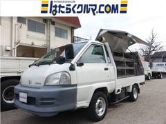 タウンエーストラック 移動販売車 ウイングボディー Bカメラ付(トヨタ)