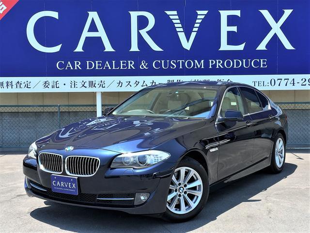 BMW 5シリーズ 523i ベージュレザーシート 純正iDriv...