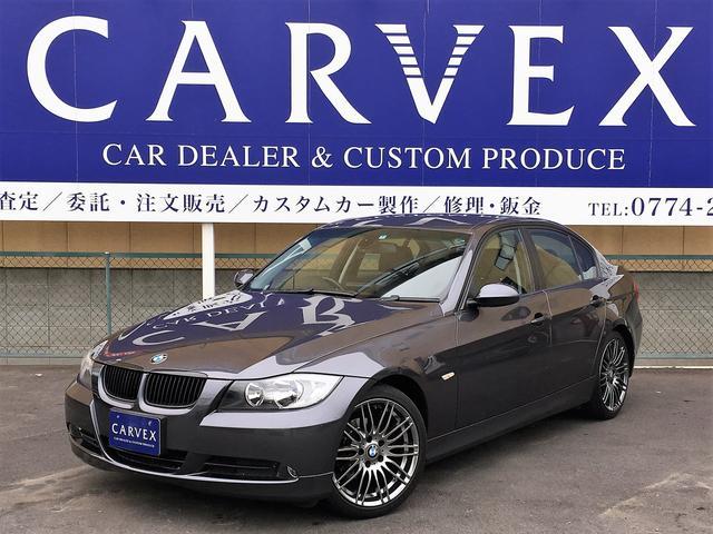 BMW 3シリーズ 320i ハイラインパッケージ 社外18インチ...
