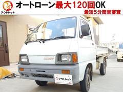 ハイゼットトラック電動ダンプ 三方開 5速マニュアル 期間限定掲載車両!