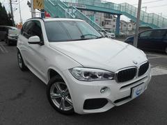 BMW X5xDrive 35i Mスポーツ