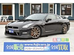 GT−Rスペシャルエディション 全世界100台限定車