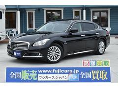 (株)フジカーズジャパン 神戸西宮 スポーツカー・日産 シーマ ハイブリッド VIPの画像