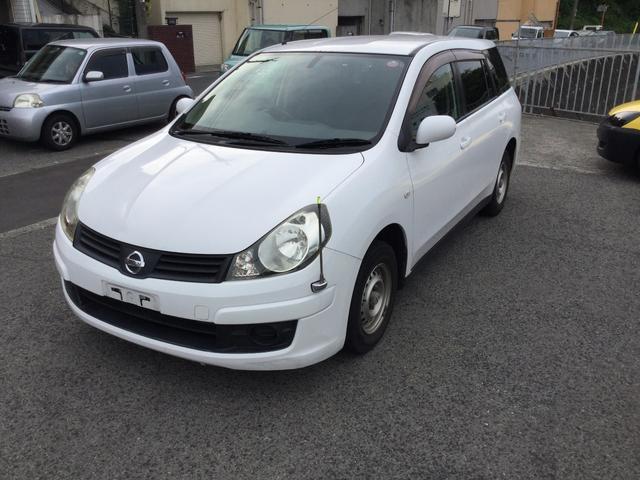 日産 ADエキスパート VX (車...