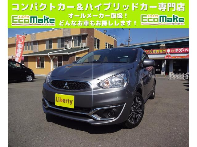 ミラージュ(三菱)M 中古車画像