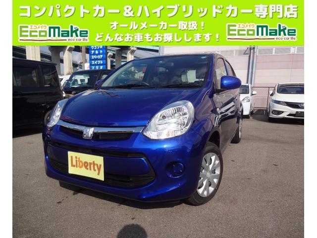 トヨタ 1.0X Lパッケージ・キリリ オートエアコン ETC