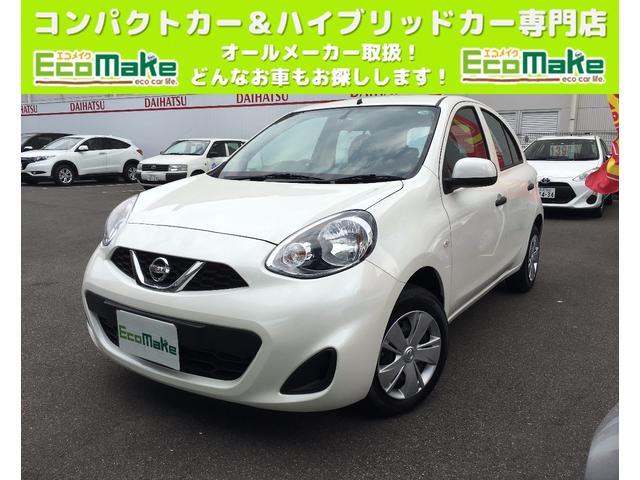 日産 マーチ S キーレス 電動格納ミラー (検32.3)