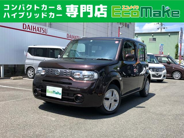 Nissan Cube 15x 2019 Brown 7 Km Details Japanese