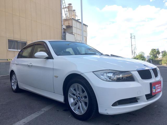 BMW 3シリーズ 320i (車検整備付)