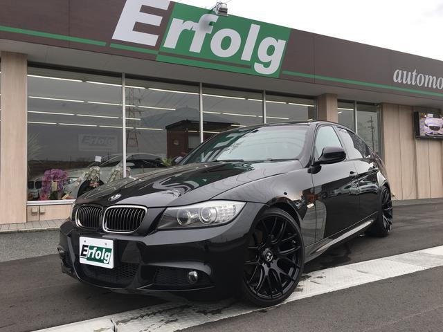BMW 3シリーズ 320i Mスポーツパッケージ 19AW 後席...