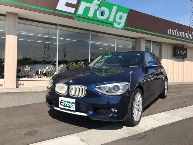 BMW 1シリーズ 120i スタイル (なし)
