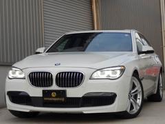 BMWアクティブハイブリッド7 Mスポーツパッケージ