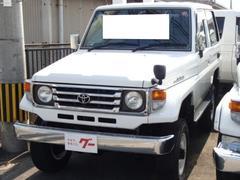 ランドクルーザー70LX ディーゼル 4WD 5MT