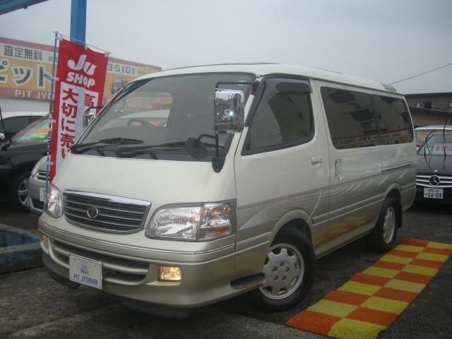 トヨタ スーパーカスタムリミテッド SDナビTVバックモニターETC