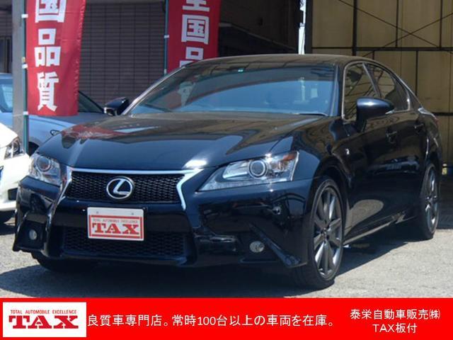 レクサス GS GS350 Fスポーツ ワンオーナー 純正SDナビ...