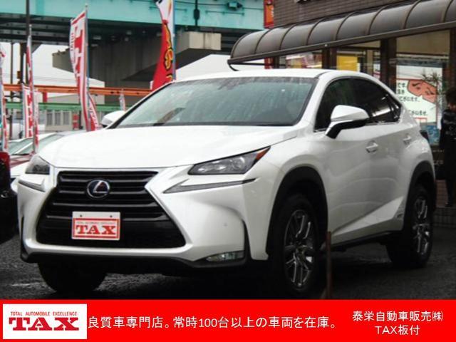 レクサス NX NX300h 純正SDナビ フルセグ レーダークル...