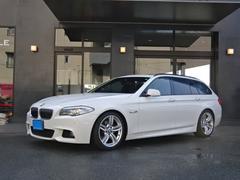 BMW523dブルーパフォTRG300台限定車エクスクルーシブS
