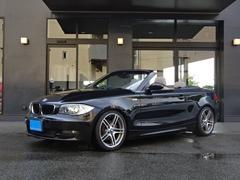 BMW120i カブリオレ1オナ禁煙車レザーS社外マフラーアルミ