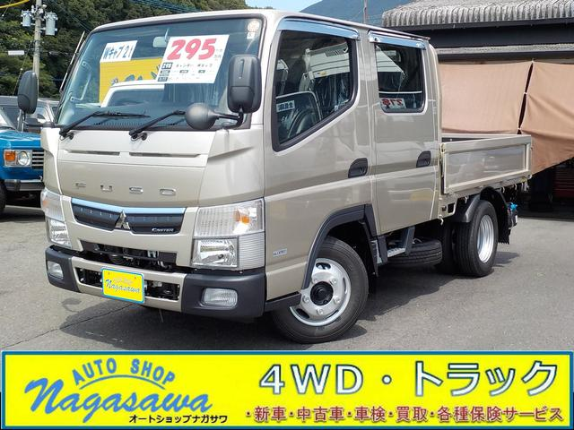キャンター(三菱) Wキャブ全低床 中古車画像